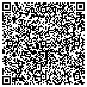 QR-код с контактной информацией организации Вюдекс, ООО (Wudex)