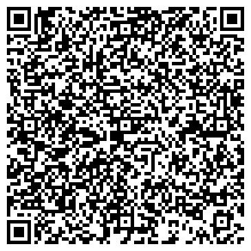 QR-код с контактной информацией организации Вуд Планет Груп, ООО