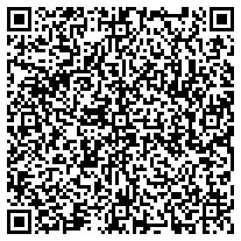 QR-код с контактной информацией организации Стройотдел, ООО
