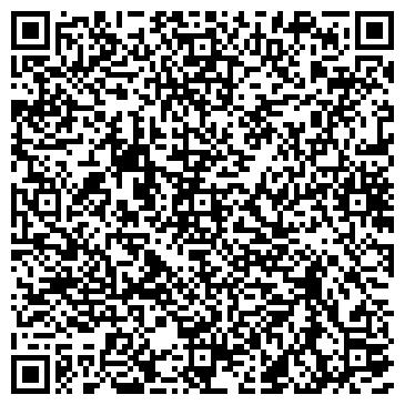 QR-код с контактной информацией организации MGItextile (Ем Джи Ай Текстиль), ЧП
