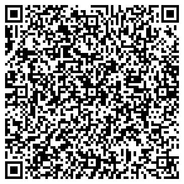 QR-код с контактной информацией организации Декор Стиль, ЧП