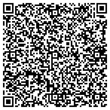 QR-код с контактной информацией организации Декопрофиль, ЧП