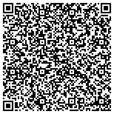 QR-код с контактной информацией организации Салон Интерьер плюс, ООО