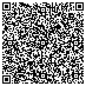 QR-код с контактной информацией организации ТВК Лидер, ООО