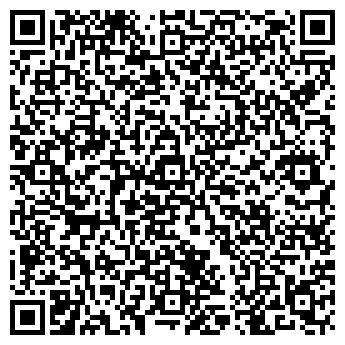 QR-код с контактной информацией организации Ропало Виктор Иванович, ЧП
