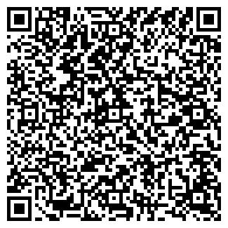 QR-код с контактной информацией организации ОДС № 339