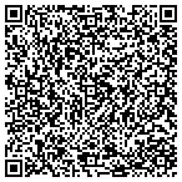 QR-код с контактной информацией организации OSV, компания