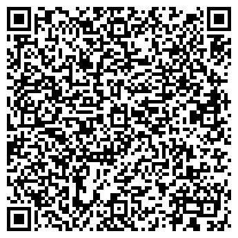 QR-код с контактной информацией организации Дом 21 века, ЧП
