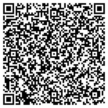 QR-код с контактной информацией организации Контрактстрой, ООО