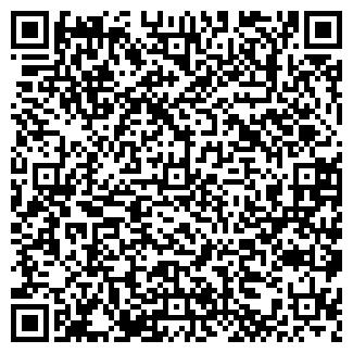 QR-код с контактной информацией организации Брендпол,ООО