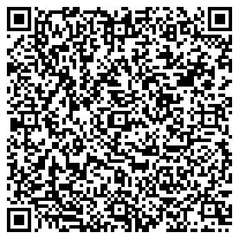 QR-код с контактной информацией организации Ковровая лавка, ЧП