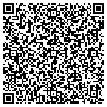 QR-код с контактной информацией организации Ювлин, ЧП