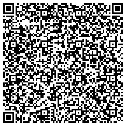 QR-код с контактной информацией организации Твоя Кимната сеть магазинов штор и напольных покрытий, ООО