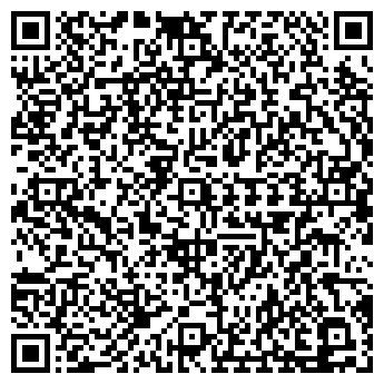 QR-код с контактной информацией организации Каре, ООО