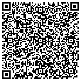 QR-код с контактной информацией организации Массив-Холл, ООО