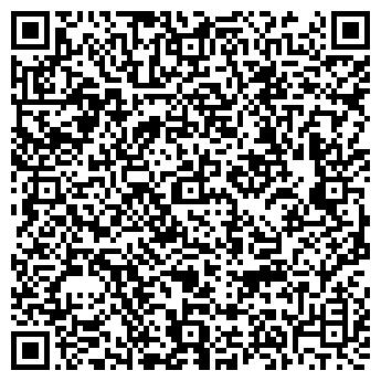 QR-код с контактной информацией организации Амид плюс, ЧП