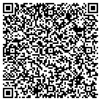 QR-код с контактной информацией организации Фреза, ООО