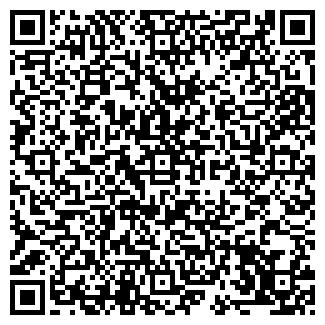 QR-код с контактной информацией организации UA POL, ЧП