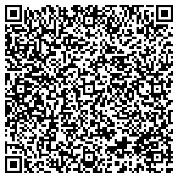QR-код с контактной информацией организации Рубежанский паркет, ООО