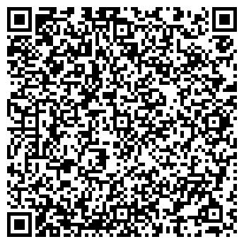 QR-код с контактной информацией организации Tаркетт, ДП