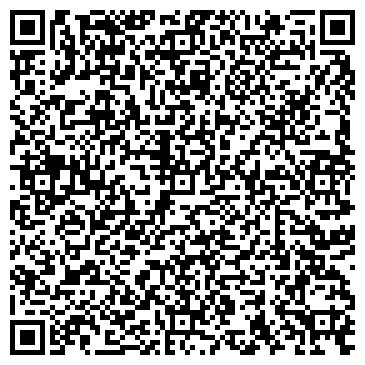 QR-код с контактной информацией организации ОСВ Донбасс, ООО