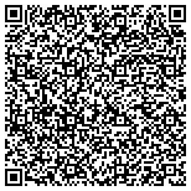 QR-код с контактной информацией организации Флор Эксклюзив (Floor exclusive), СПД