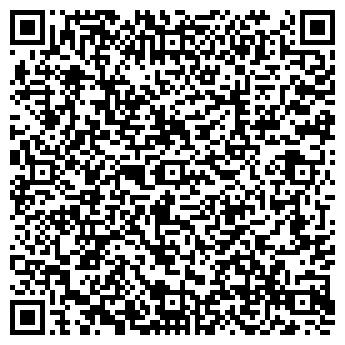 QR-код с контактной информацией организации АСК, СПД
