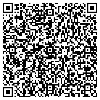 QR-код с контактной информацией организации Рай Дом, ЧП