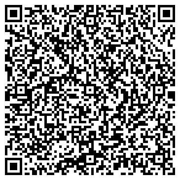 QR-код с контактной информацией организации Винисин Таркет, ООО