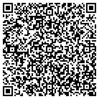 QR-код с контактной информацией организации ТИС-Трейд, ООО