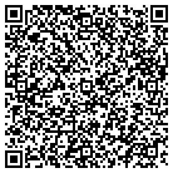 QR-код с контактной информацией организации Adiana Sport Stroy (Адиана Спорт Строй), ТОО
