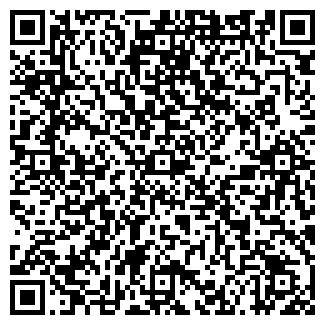 QR-код с контактной информацией организации Адека, ТОО
