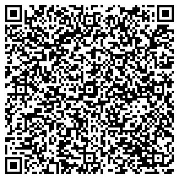 QR-код с контактной информацией организации ARV Kazakhstan (АРВ Казахстан), ТОО