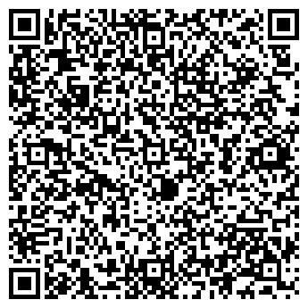 QR-код с контактной информацией организации Форден, ООО