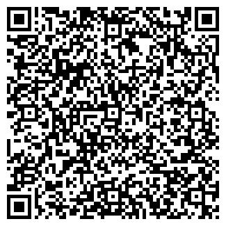 QR-код с контактной информацией организации МОНТАЖНИК С