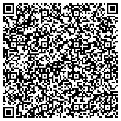 QR-код с контактной информацией организации Aleks (Алекс Комплект Строй), ТОО