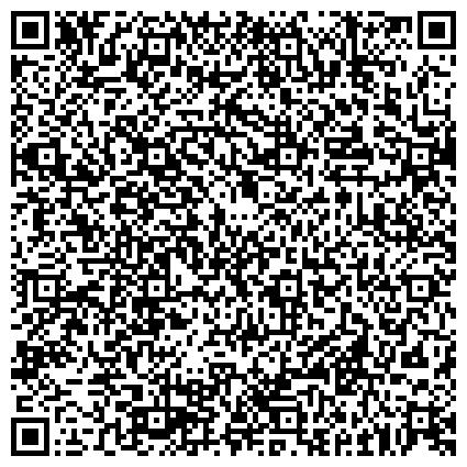 QR-код с контактной информацией организации Dujsalieva Z Private enterprise (Джисалиева Зэт Прайвэт энтерпрайс), ТОО