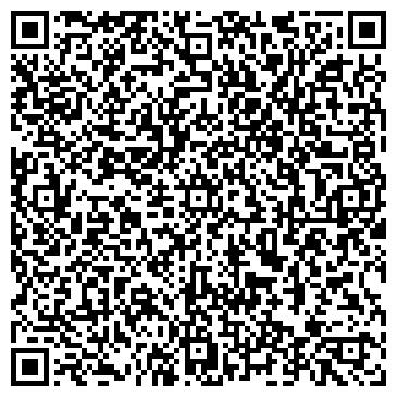 QR-код с контактной информацией организации Фирма Алатау-V, ТОО