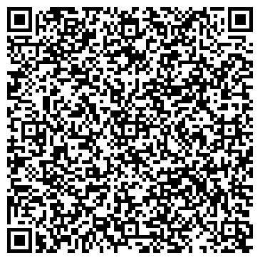 QR-код с контактной информацией организации Торговый Дом, ТОО