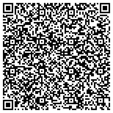 QR-код с контактной информацией организации Lion snab company (Лион снаб компани), ТОО