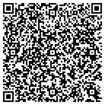 QR-код с контактной информацией организации Строй-Арсенал НС, ТОО