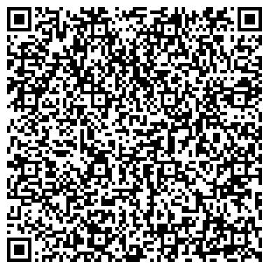QR-код с контактной информацией организации Mercur Green (Меркур Грин), ТОО