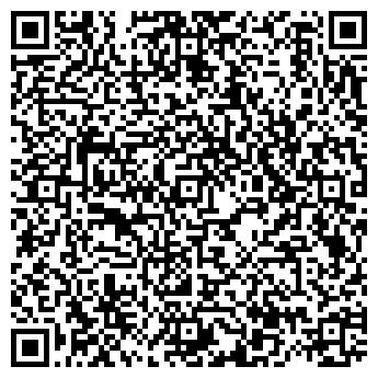 QR-код с контактной информацией организации Акрес-А, ТОО