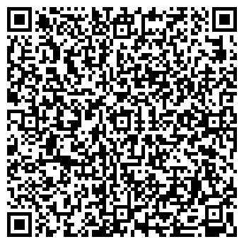QR-код с контактной информацией организации MCS (ЭмСиЭс), ТОО