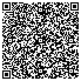 QR-код с контактной информацией организации Domus-A (Домус-А), ТОО