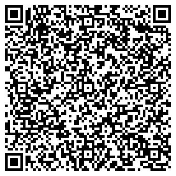 QR-код с контактной информацией организации Мегастрой-Интерьер, ТОО