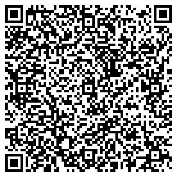 QR-код с контактной информацией организации Роспаркет, ТОО