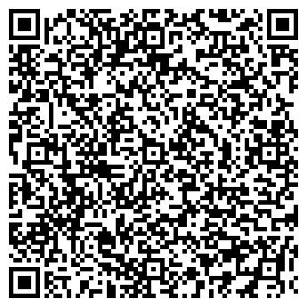 QR-код с контактной информацией организации Арт Паркет, ТОО