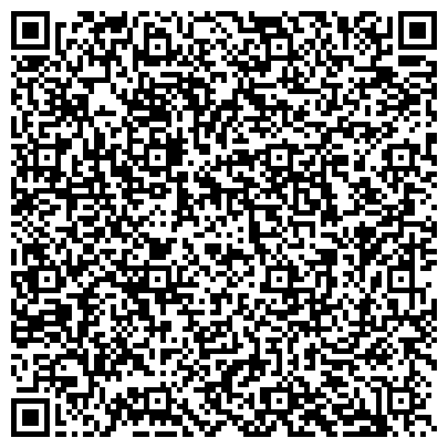 QR-код с контактной информацией организации Exclusive Trade Plus (Эксклюзив Трейд Плюс) ТОО
