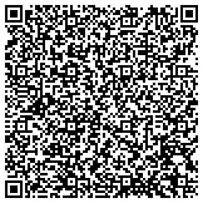 QR-код с контактной информацией организации Лидер Строй Групп (магазин Лидер), ТОО